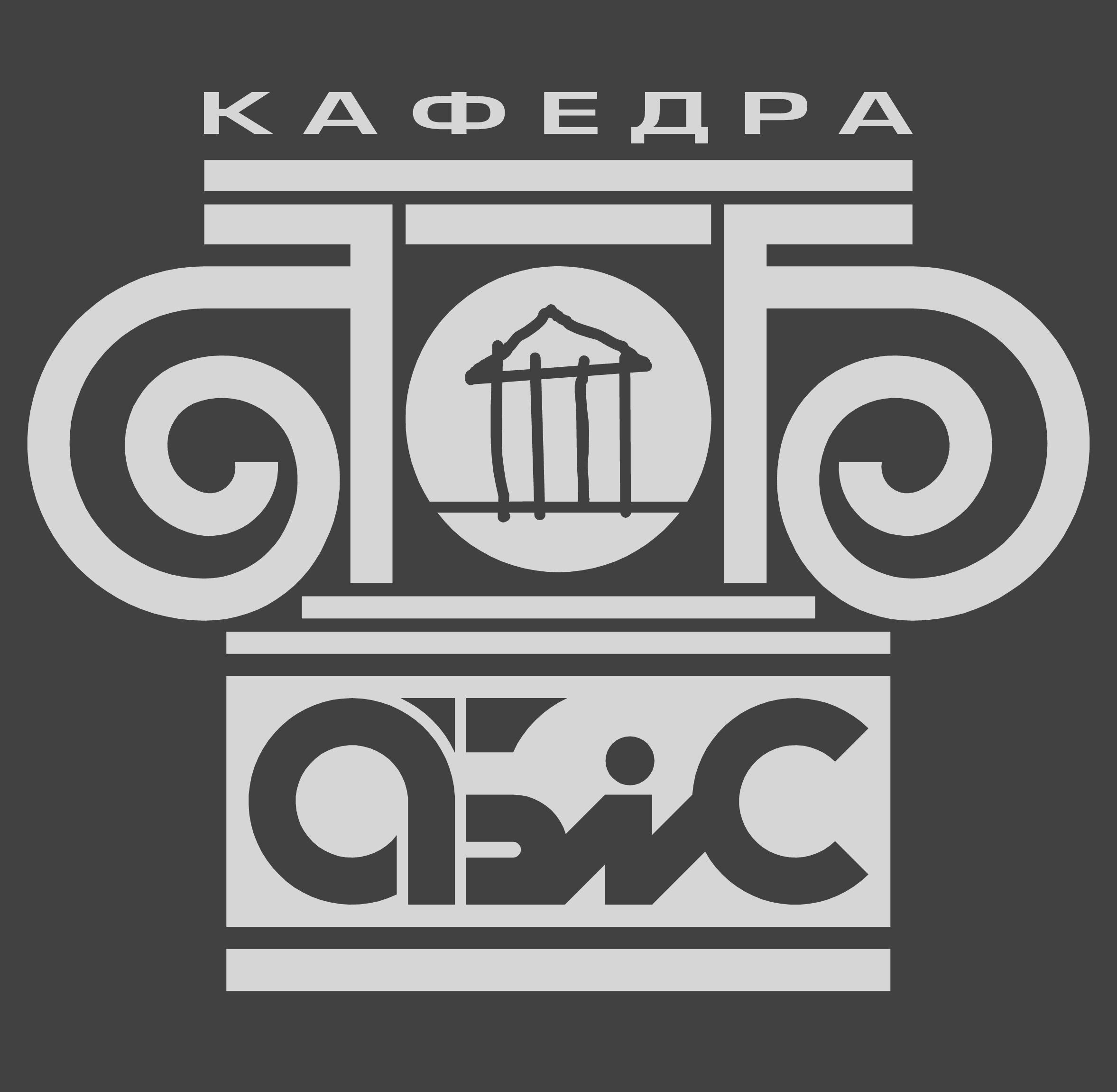 Эмблема ЧБ АЗиС